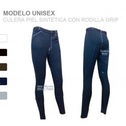 MODELO UNISEX CULERA DE PIEL SINTÉTICA CON GRIP